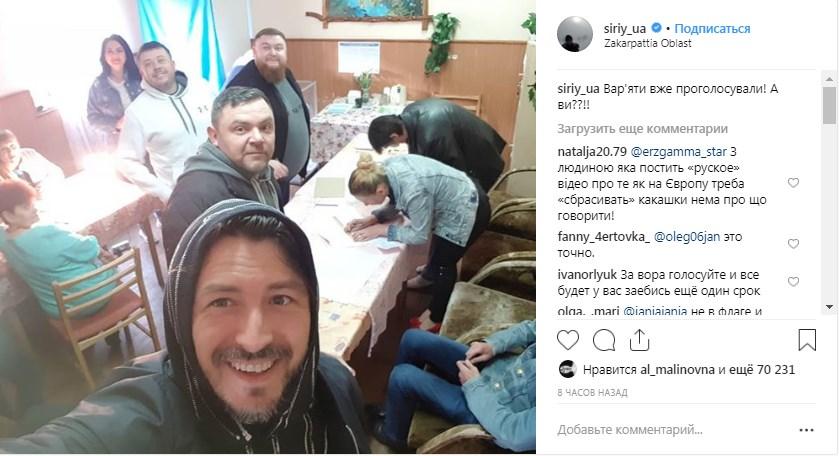 Сергей Притула и Вар'яти вновь голосуют на гастролях