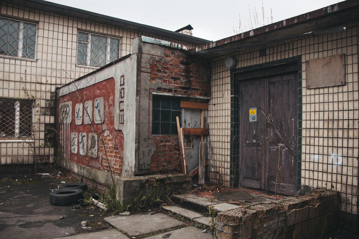 В Днепровском районе Киева отремонтируют детсад №454