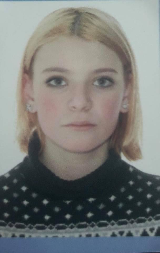 Самойленко Анастасия Богдановна, 2006 года рождения