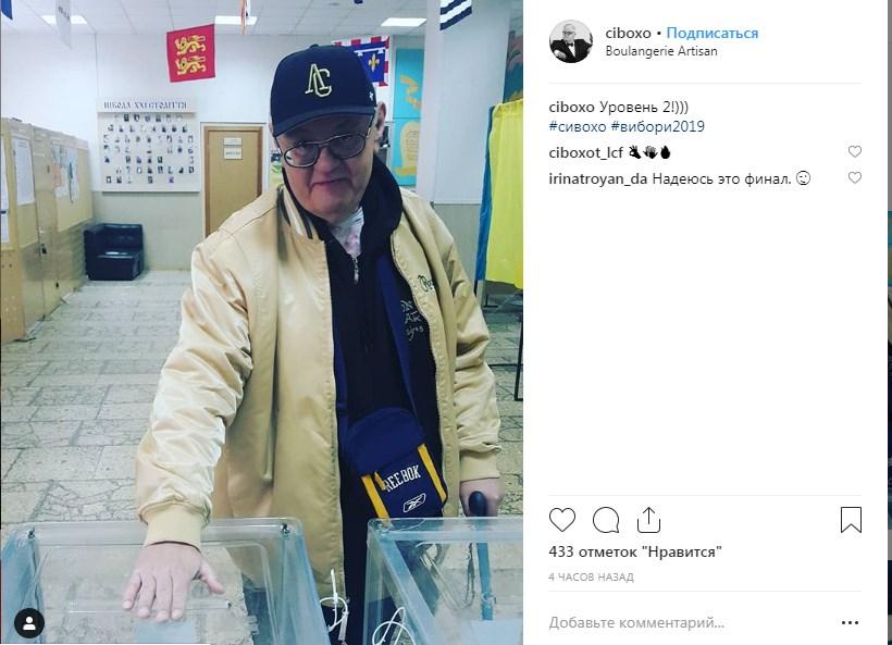 Тренер Лиги Смеха Сергей Сивохо не пропускает выборы