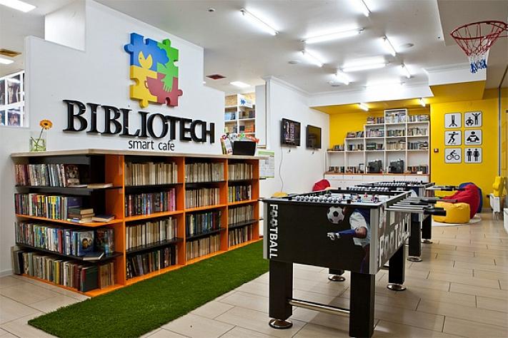 В антикафе BiblioTech можно не только поиграть, но и поработать