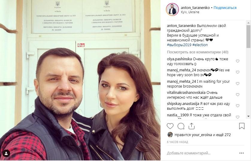 Депутат КГГА Антон Тараненко голосовал вместе с супругой