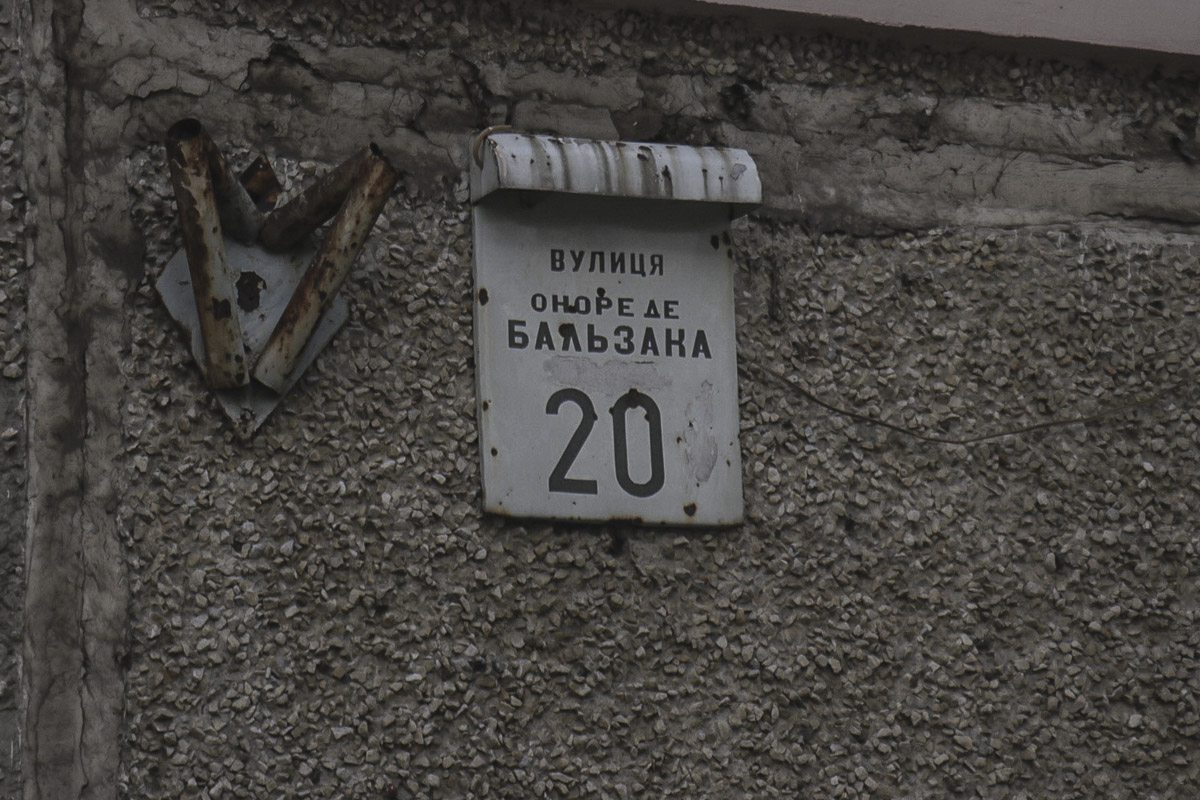 В Киеве на улице Оноре де Бальзака женщина повесилась в своей квартире