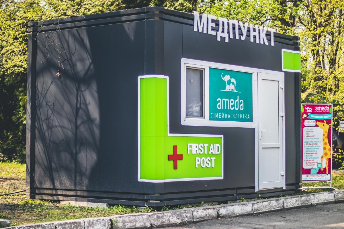 В ходе реконструкции на территории зоопарка должны появиться и такие обновленные медицинские пункты