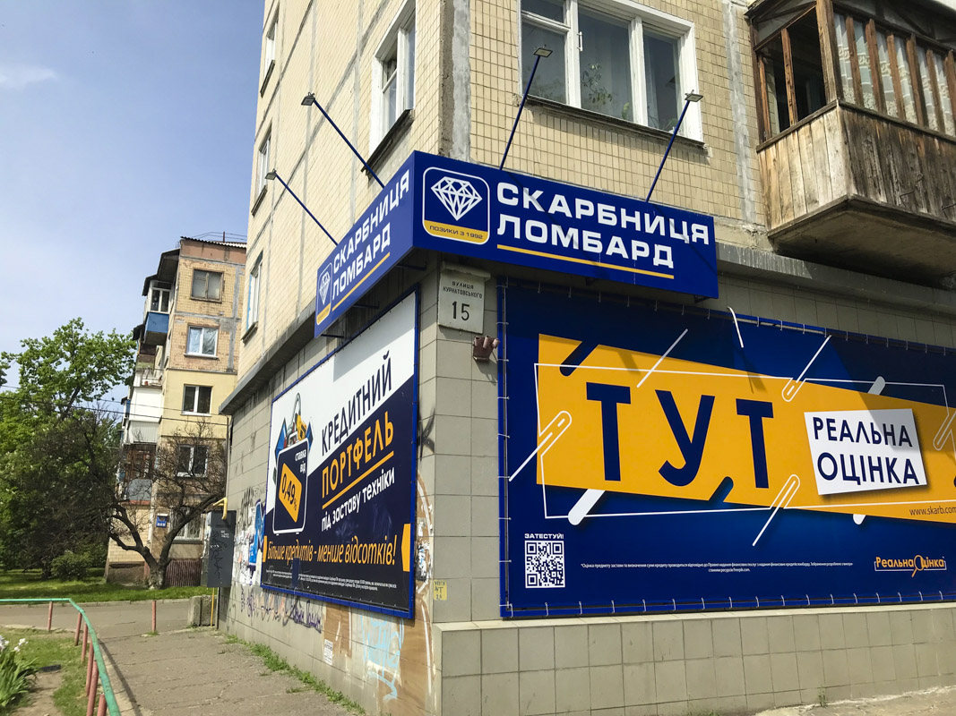 По адресу улица Курнатовского, 15 обнаружили труп мужчины