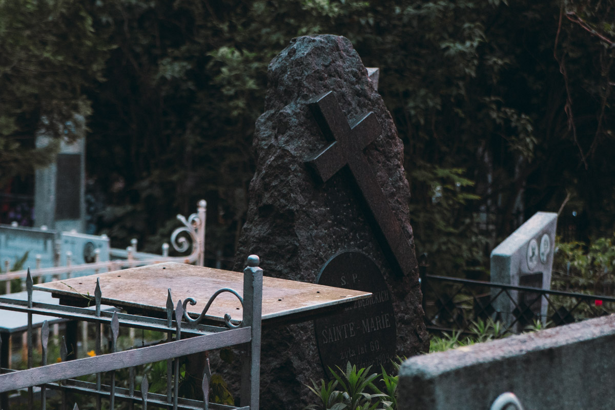Это одно из самых старых кладбищ столицы
