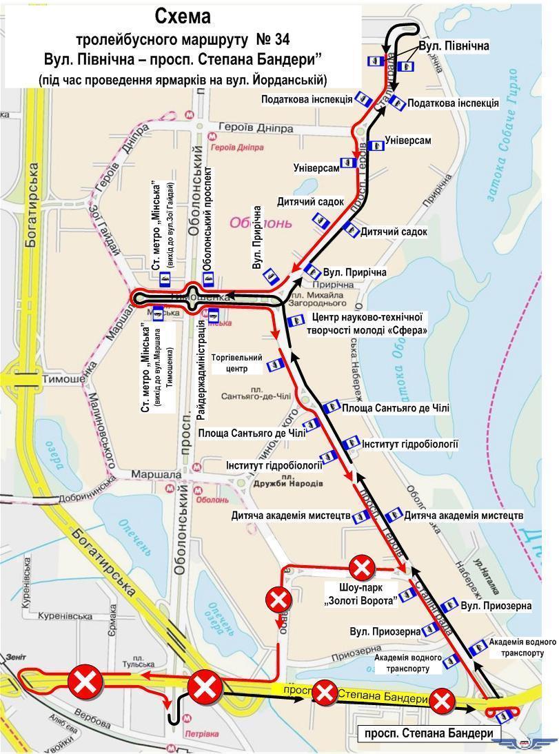 Схема движения троллейбуса №34 на субботу, 4 мая