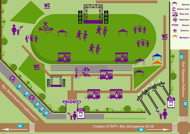 Карта фестиваля красок Холи 2019: сохрани себе, чтобы не потеряться