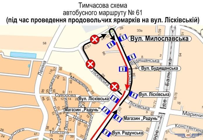 Временная схема движения автобусов №61
