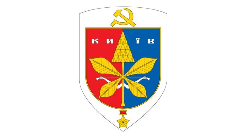 Скульптор был автором герба Киева времен СССР