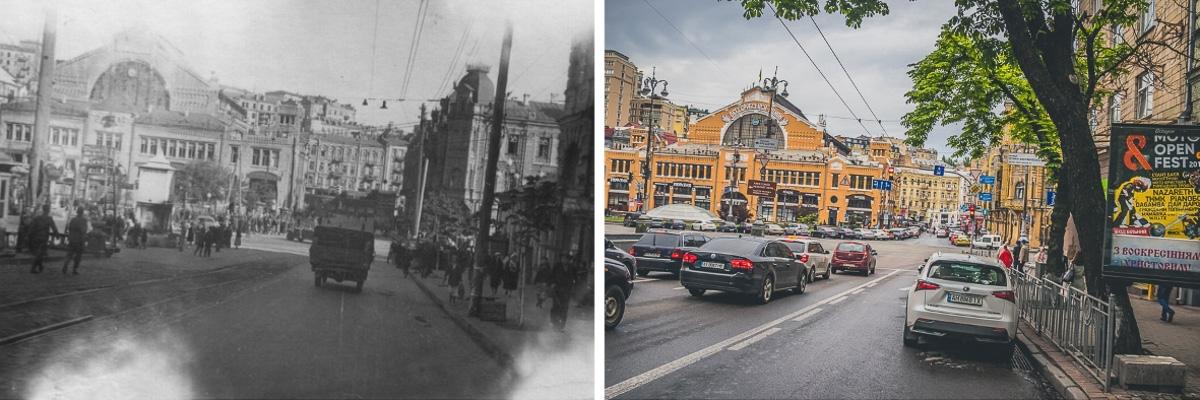Киев освободили 6 ноября 1943 года