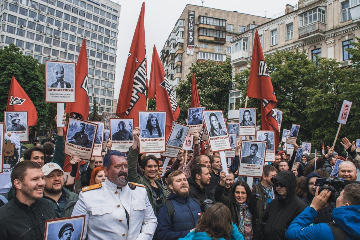 Интернет-объединение «Демократична сокира» решило показать что их «диды» также воевали и организовало акцию «Бессмертный Грут»