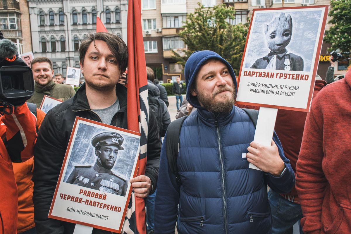 Полегшие на боях сражений долблесный воины Грутенко и Черняк Петренко