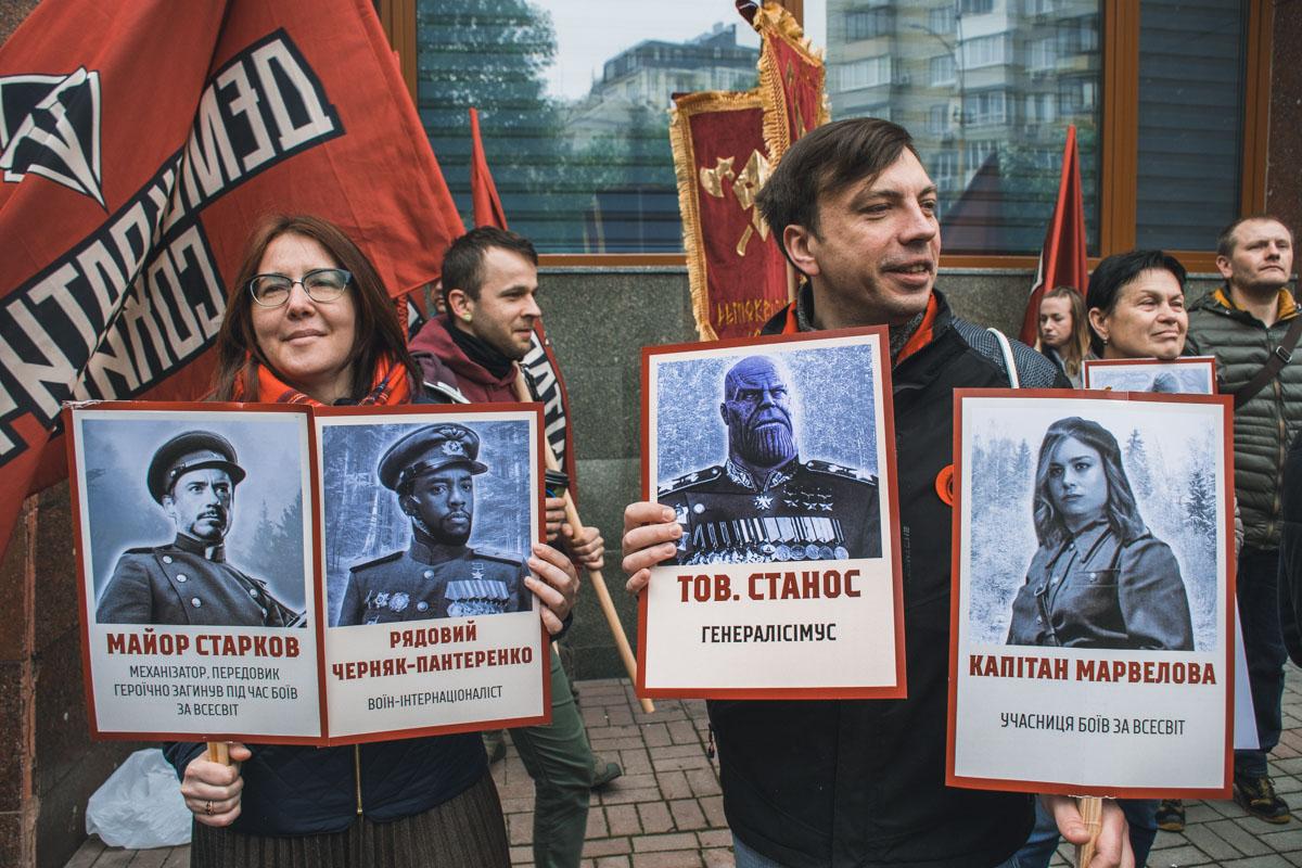 """В противовес акции""""Никто не забыт, ничто не забыто"""", в Киеве прошел троллинг-марш«Бессмертный Грут»"""