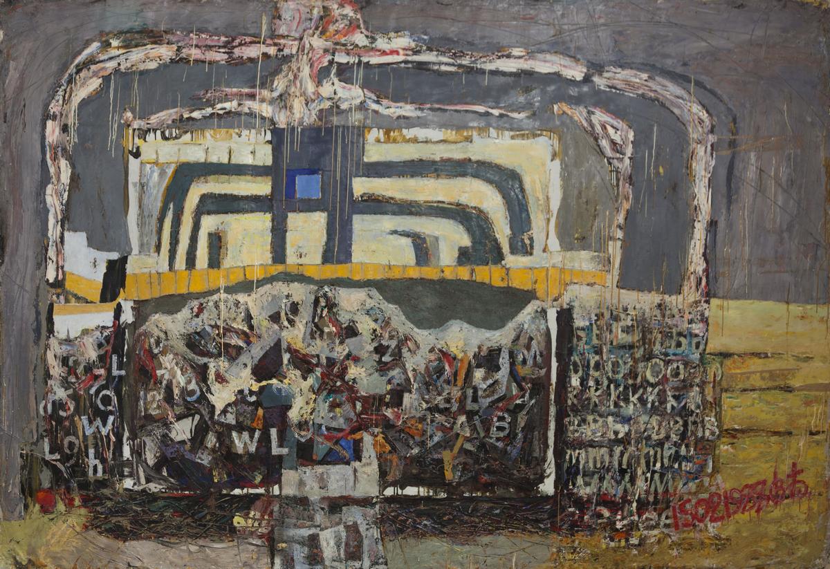 Один из примеров работ Игоря Коновалова