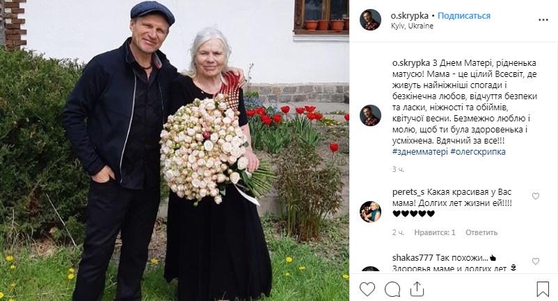 Олег Скрипка подарил маме очень нежный букет и написал не менее нежные слова
