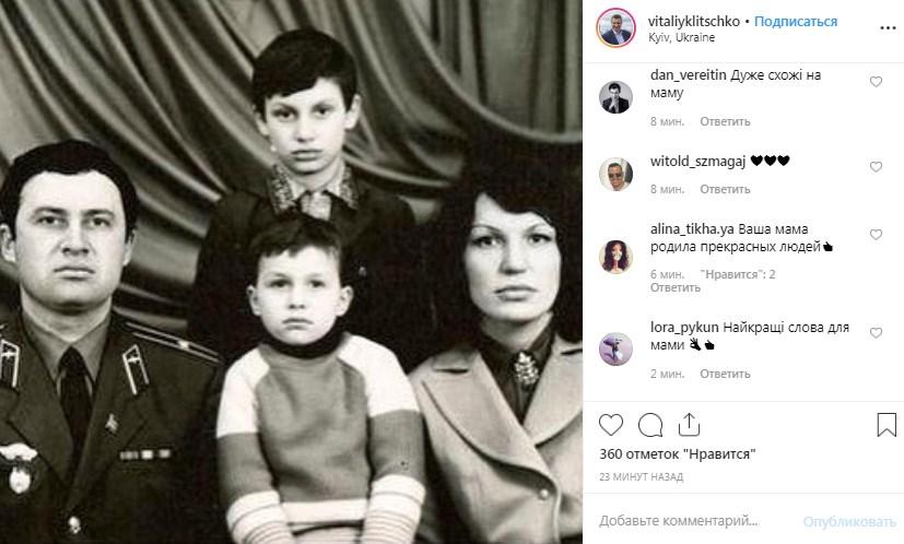Виталий Кличко опубликовал черно-белое фото своей семьи