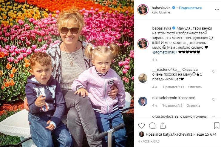 """Слава Каминская из группы """"НеАнгелы"""" опубликовала фото ее мамы с внуками с очень милой подписью"""