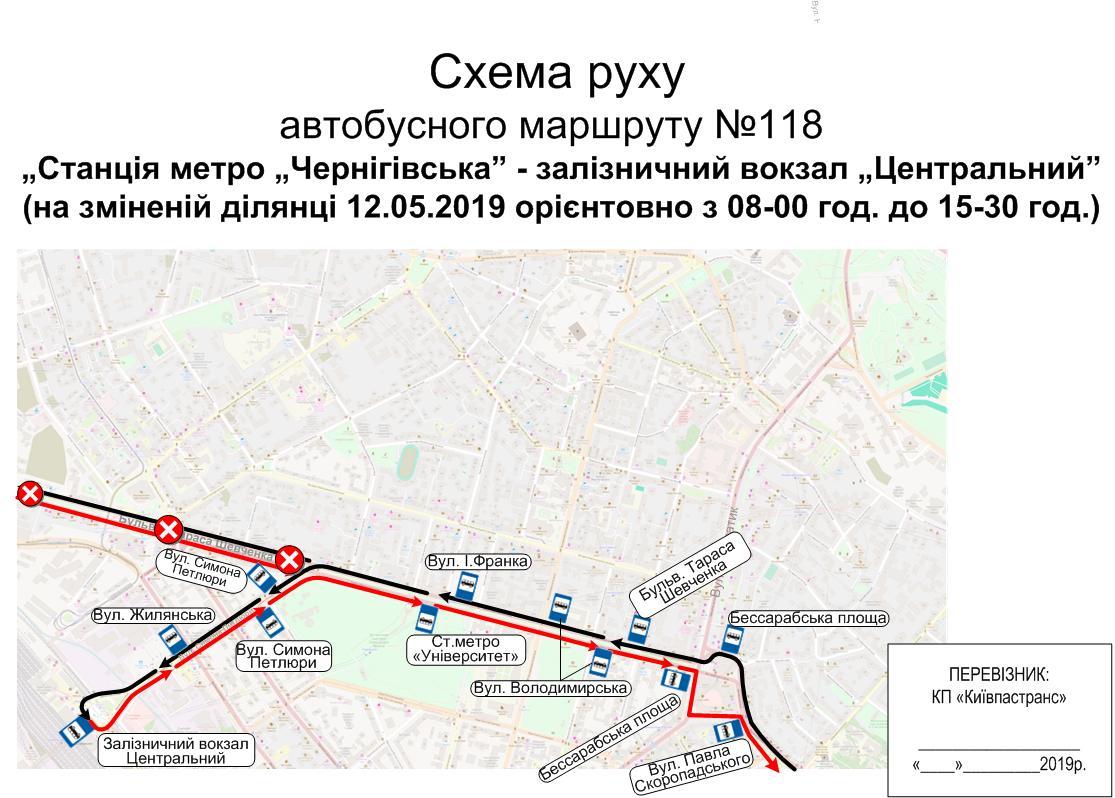 Маршрут автобуса №118