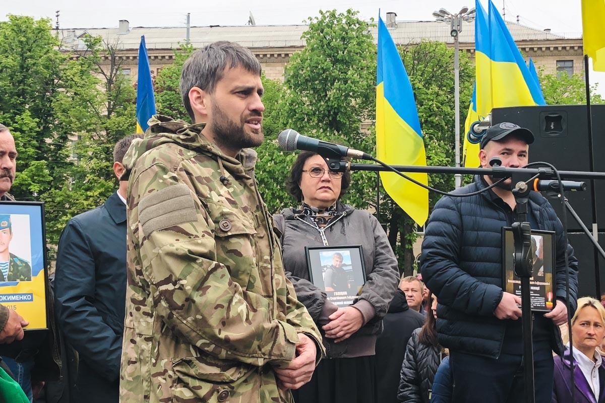 """На Софийской площади прошла акция от«Украинский бессмертный полк"""""""