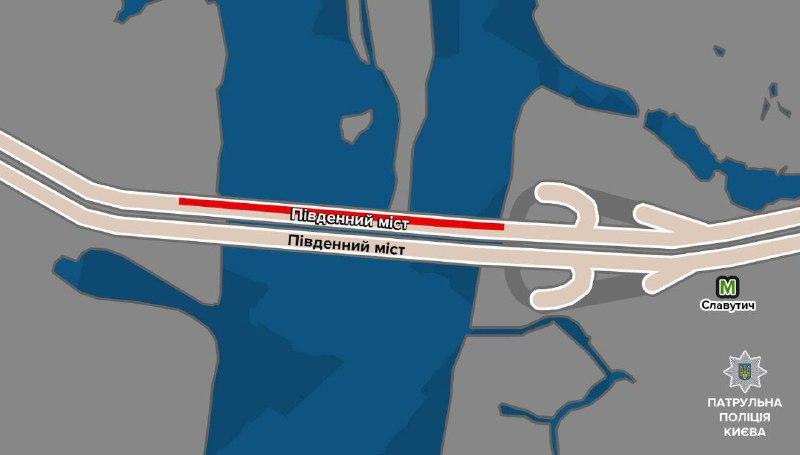 Движение по крайней правой полосе в направлении правого берега на Южном мосту будет временно ограничено на 4 дня