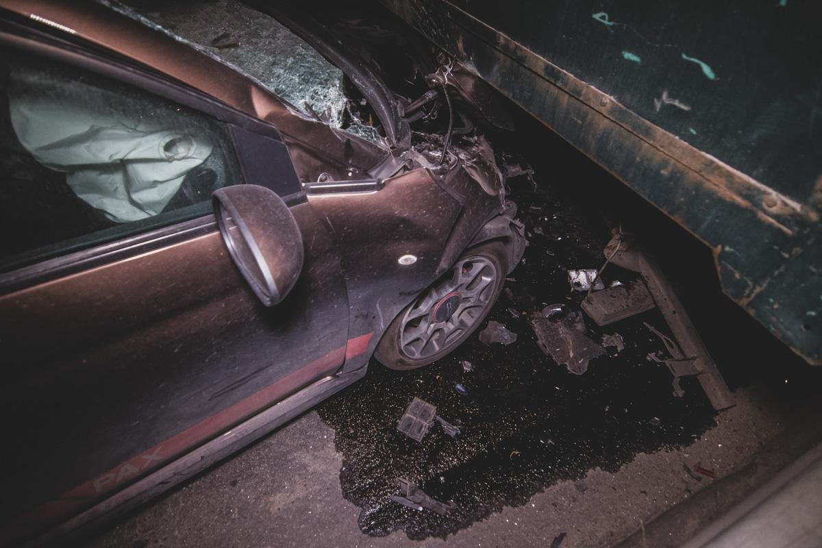Инцидент случился около 19:30