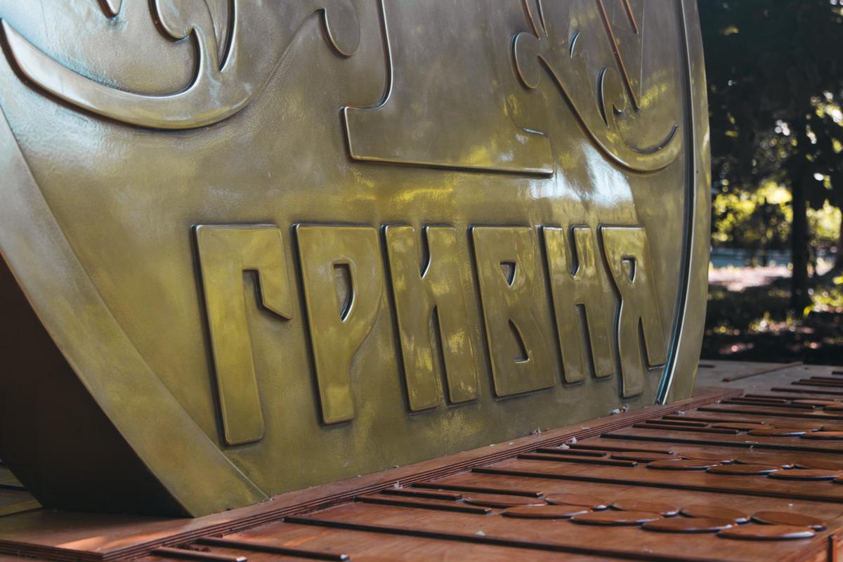 Стоит памятник возле Киевского национального экономического университета имени Вадима Гетьмана