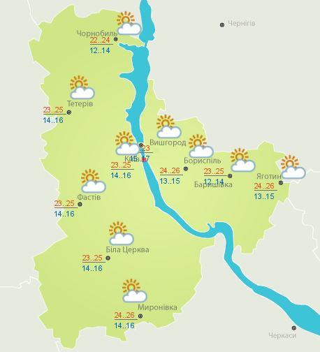 Прогноз погоды в Киевской области на 17 мая