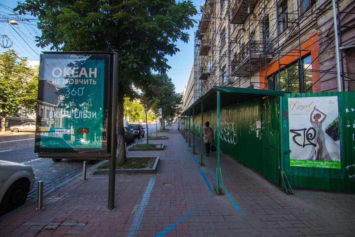 Здесь планируют установить велодорожки по обе стороны улицы