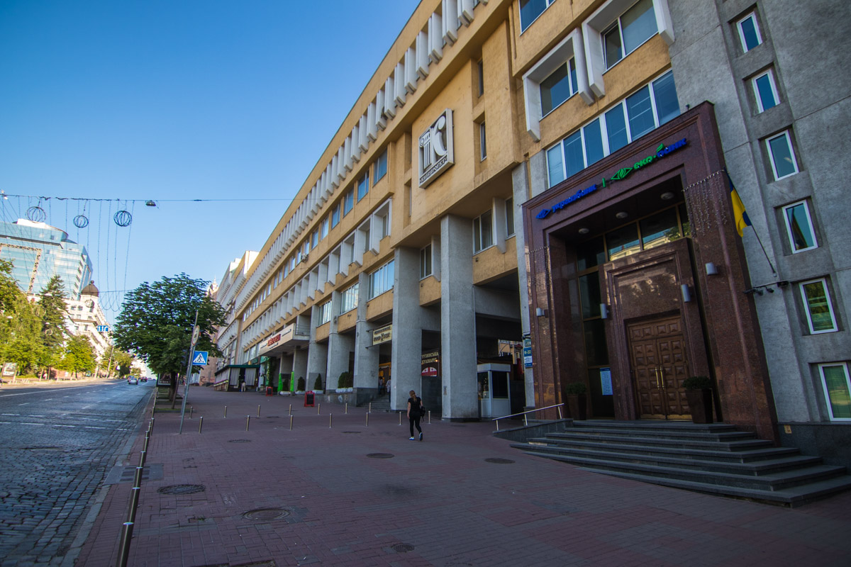 Улица является одной из центральных в столице