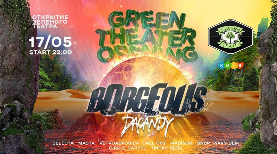 17 мая пройдет грандиозное открытие Зеленого театра