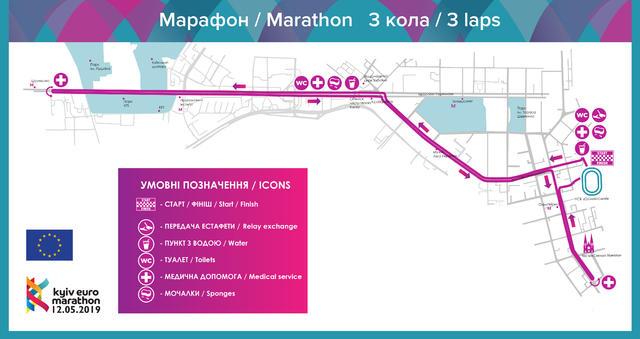 А вот марафонский забег продлится целых три круга