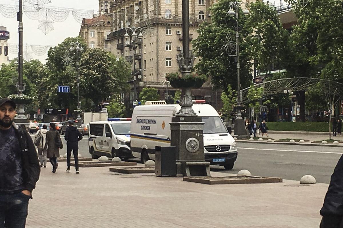 В пятницу, 10 мая, в Киеве появились сообщения о многочисленных минированиях