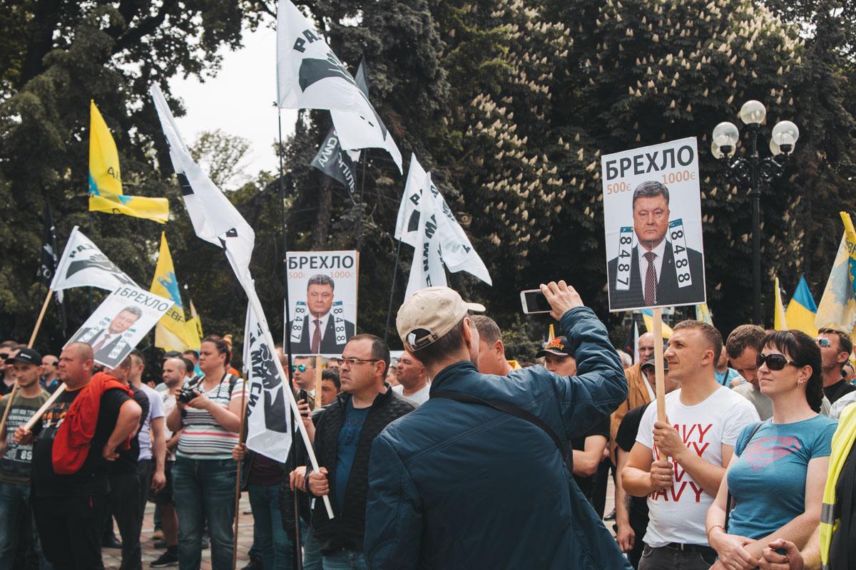"""В это же время с представителями """"ДемСокири"""" перемешались участники митинга """"Авто Евро Силы"""""""