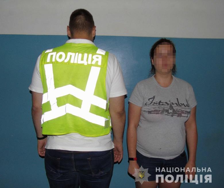 Полиция Киева задержала девушку, которая сообщила о ложном минировании