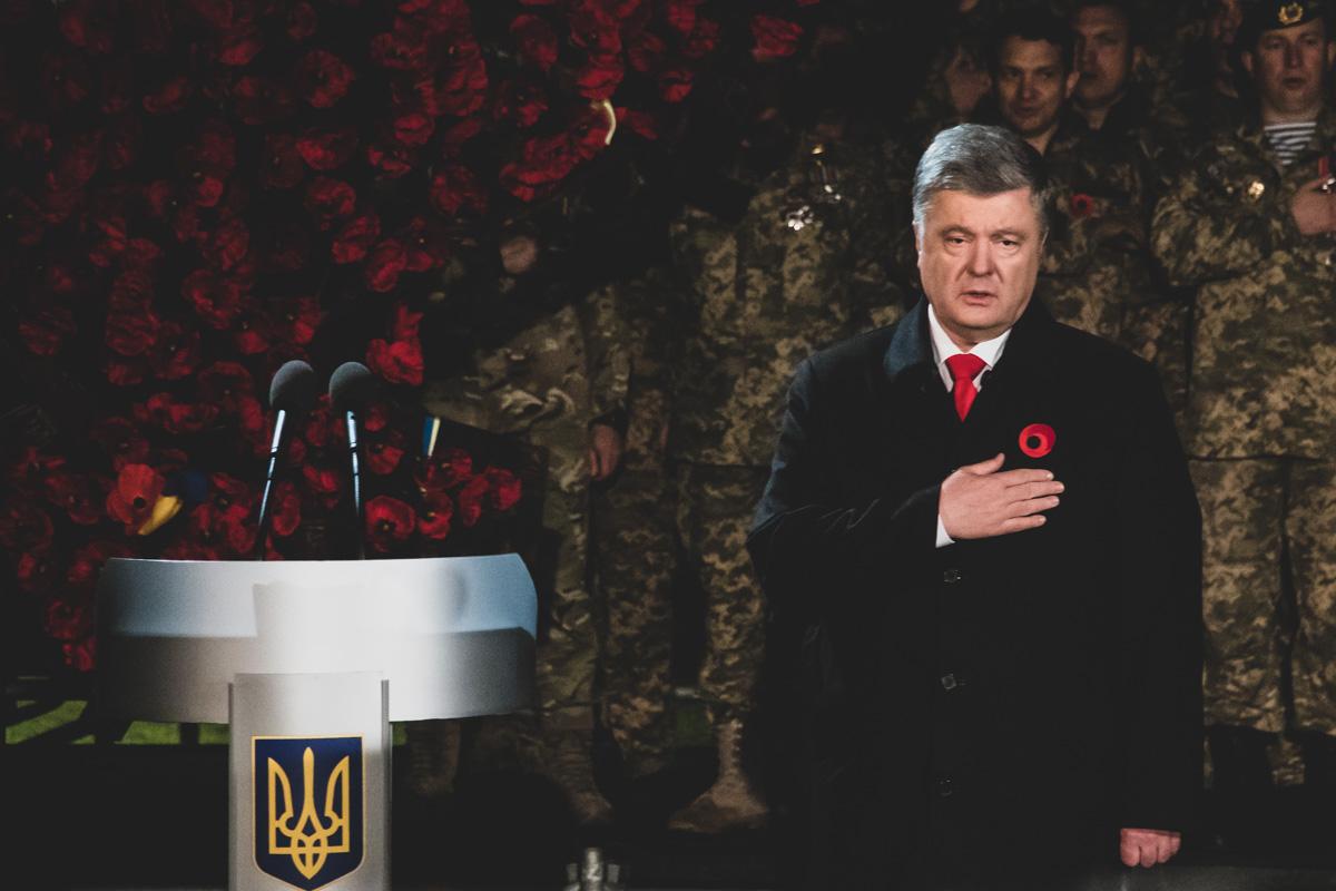 Во время акции традиционно прозвучал гимн Украины