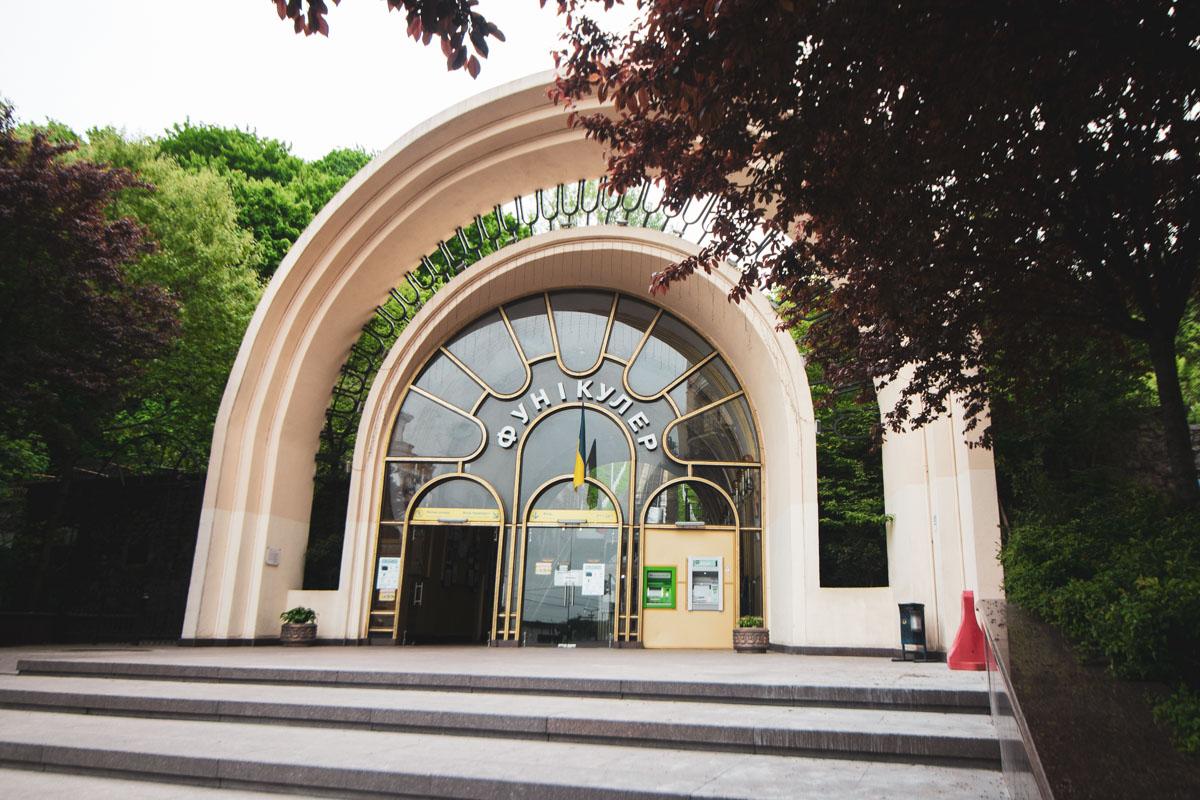 8 мая 1905 в Киеве впервые заработал фуникулер