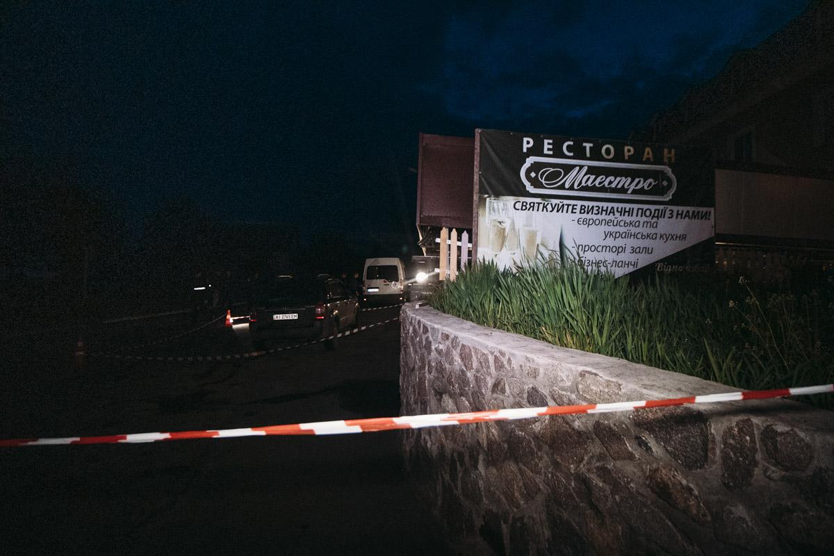 """Стрельба началась возле ресторана """"Маестро"""", который расположен на улице Киевский шлях, 46а"""