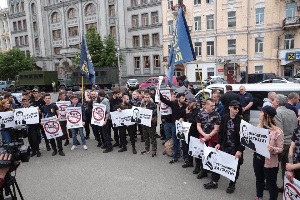 Национальный корпус и Нацдружины пришли под Конституционный суд