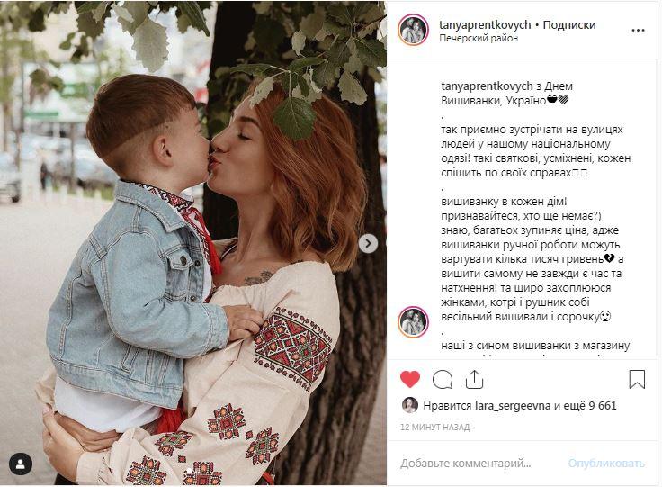 Блогер Татьяна Пренткович с сыном Иваном