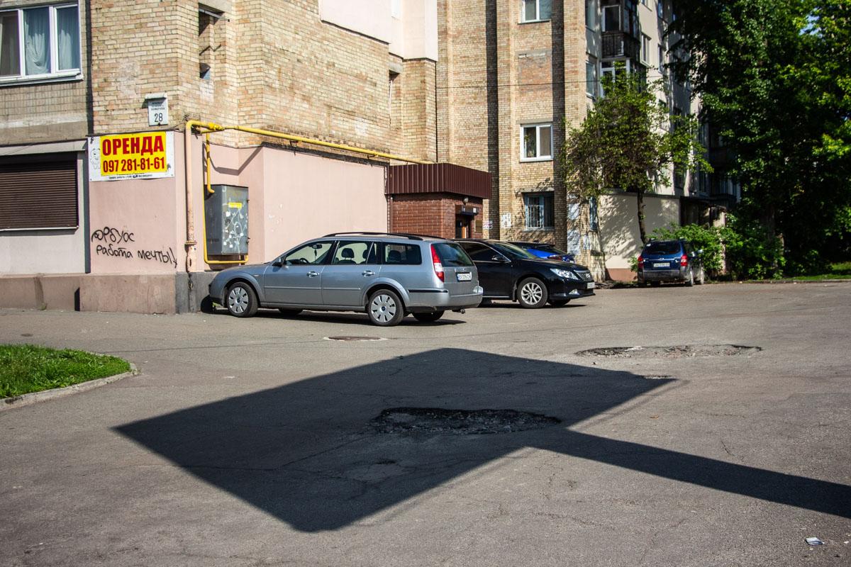 Предусмотрен и ремонт тротуаров