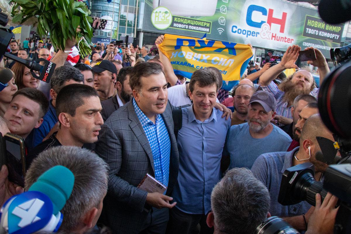 Саакашвили встречали его соратники