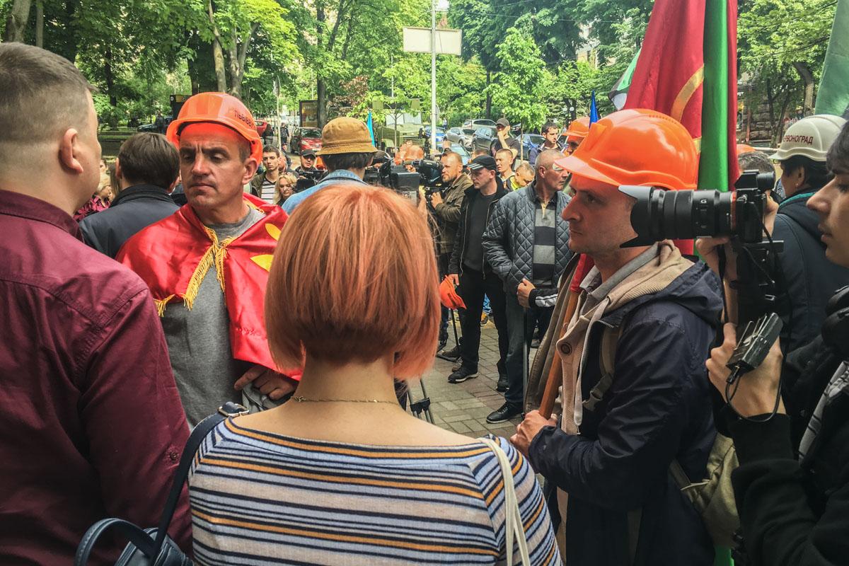 В центре Киева на митинг вышли шахтеры Львовской области