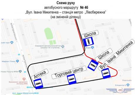 С 9 мая автобусы №46 изменят маршрут движения