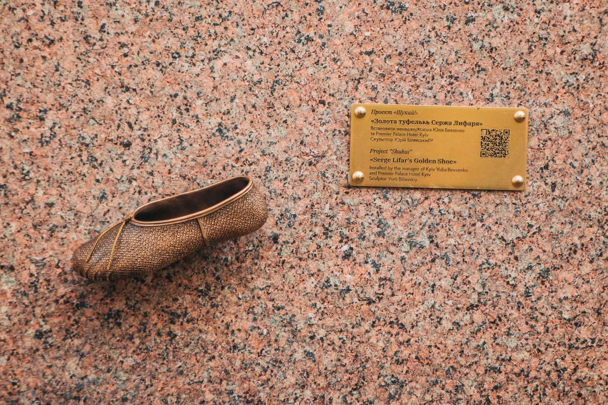 Туфелька появилась на стене Premier Palace
