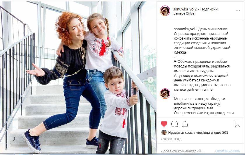 Блогер и основатель бренда UA Made Соня Павлова