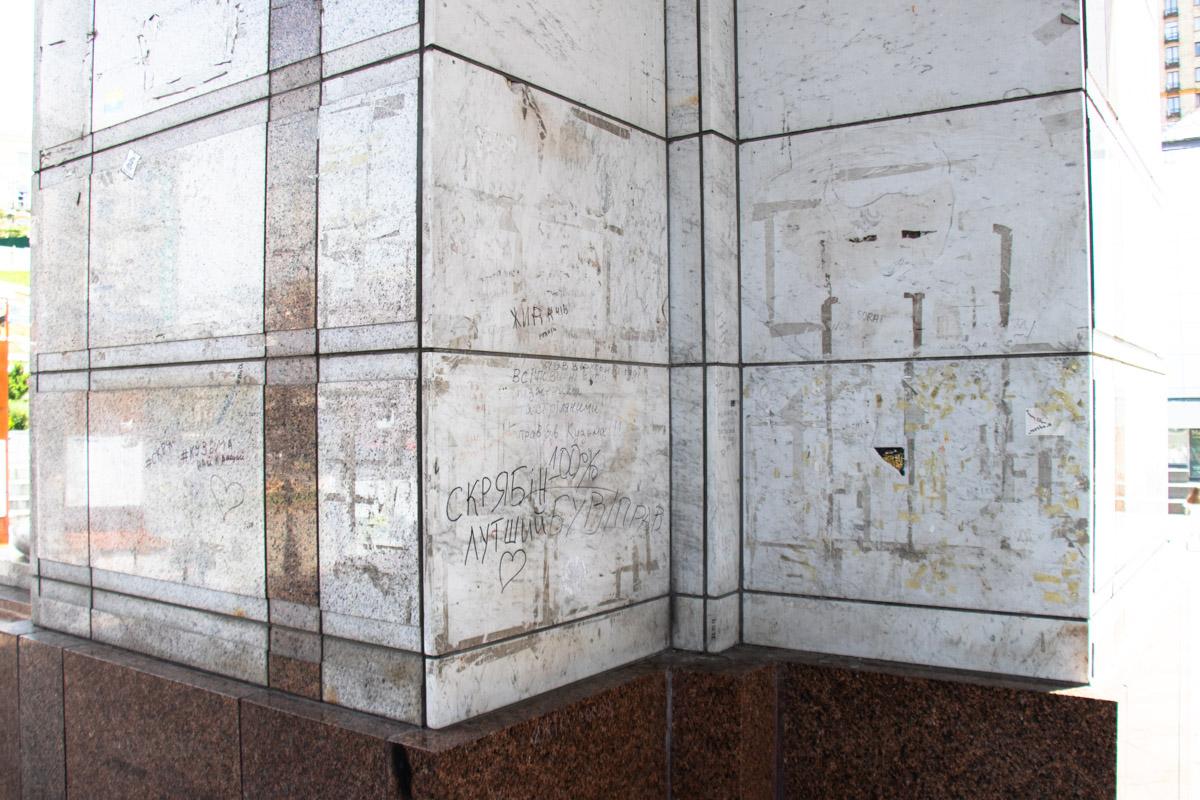 Памятник испортили надписями и граффити