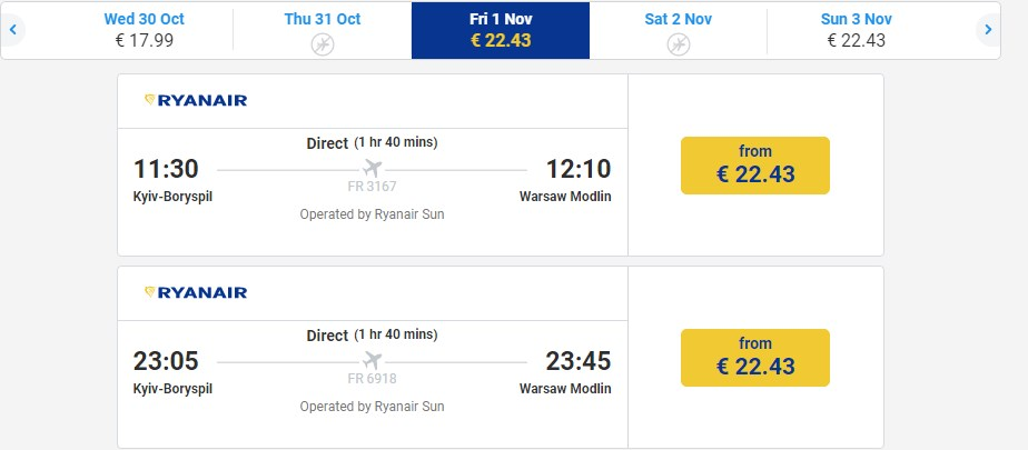 Стоимость полета из Киева в Варшаву стартует от 22,43 евро