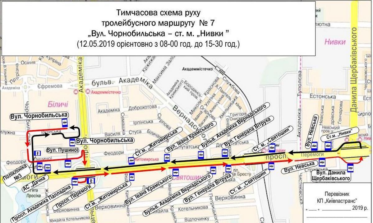 Маршрут троллейбуса №7