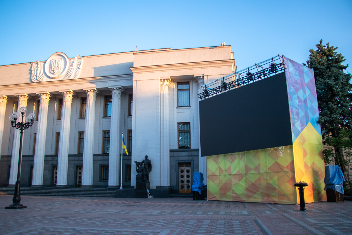 20 мая в Верховной Раде Украины состоится инаугурация нового Президента Владимира Зеленского